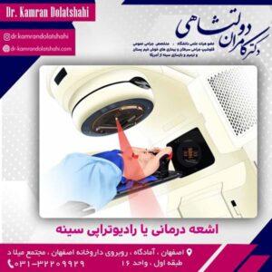 جراحی درمانی سرطان پستان